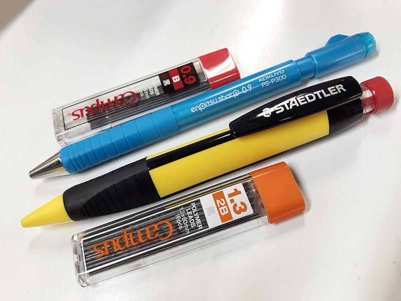 MG研修に向いているシャーペン芯の太さは?